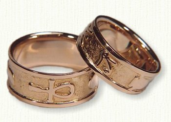 Lotr Wedding Band